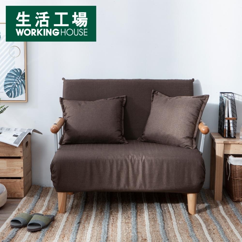 【SALE優惠大解封↓3折起-生活工場】urban六段式翻折附枕沙發床