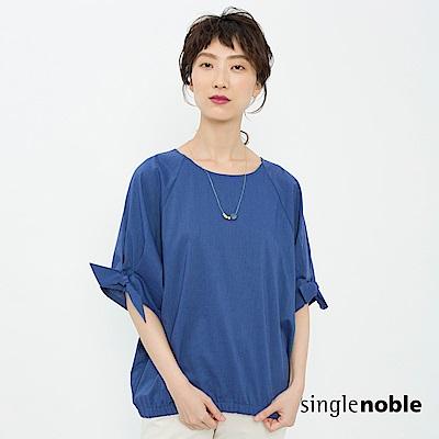 獨身貴族 簡約雅致蝴蝶結綁帶造型上衣(1色)