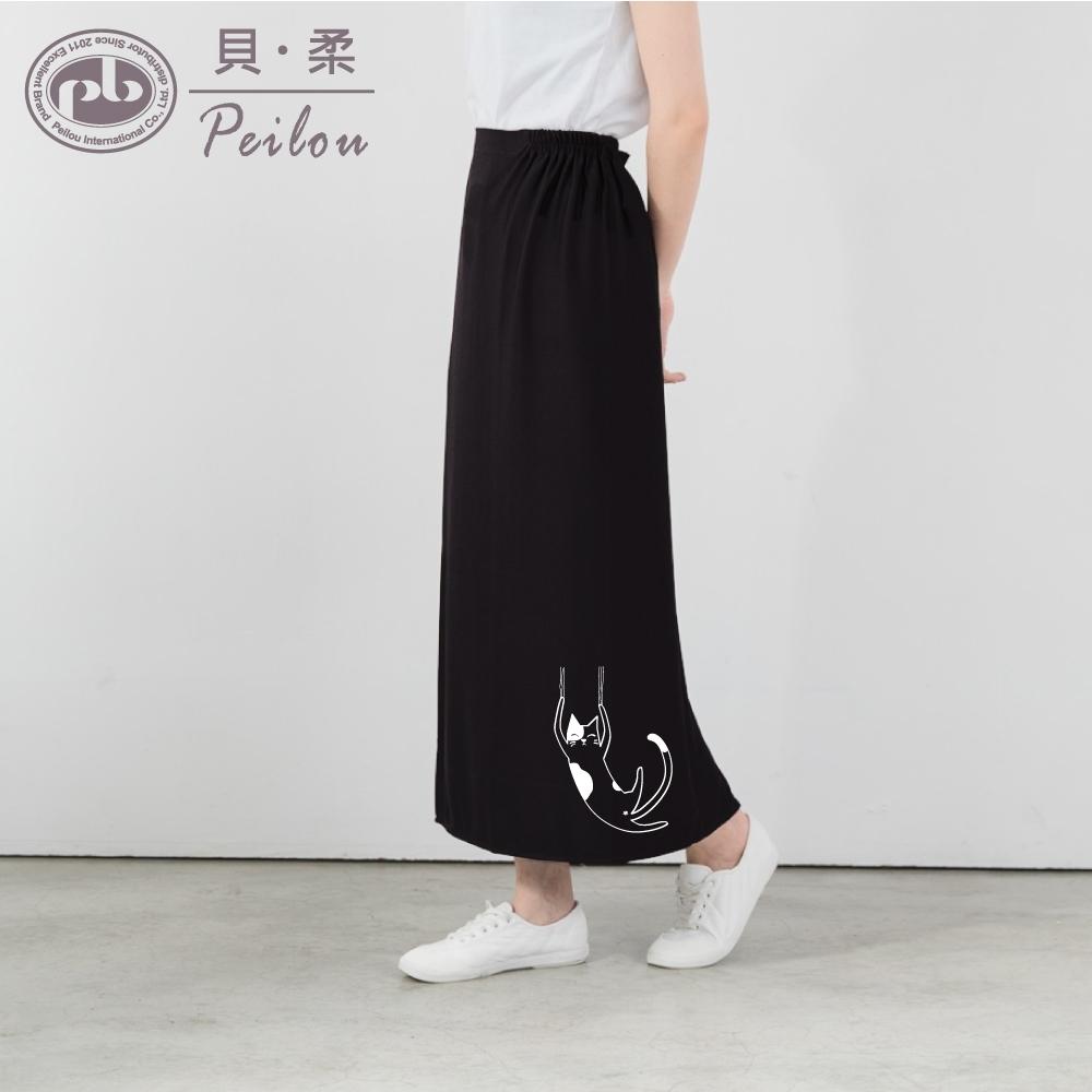 貝柔貓日記3M防曬遮陽裙-黑色