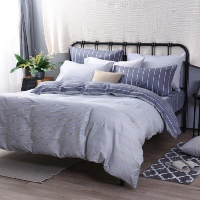 喬曼帝Jumendi 台灣製100%純棉單人三件式床包被套組(極簡品味)