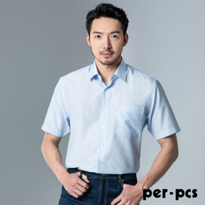 per-pcs 時尚都會細紋短袖襯衫_水藍色(717468)