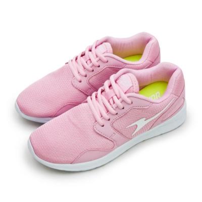 ARNOR 超輕量訓練跑鞋 極度Q彈系列 櫻花粉 82433