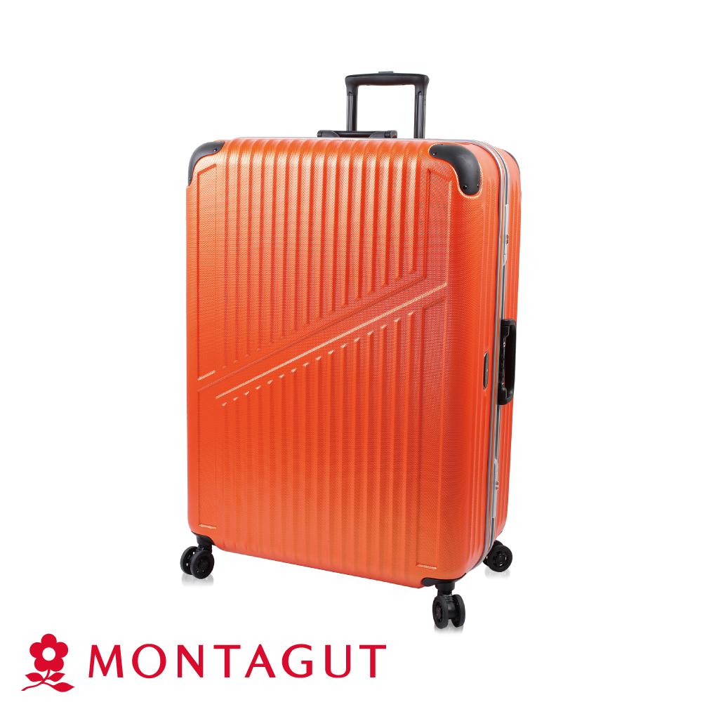 MONTAGUT 夢特嬌-24吋超輕量鋁鎂框日本雙輪行李(100%PC系列)