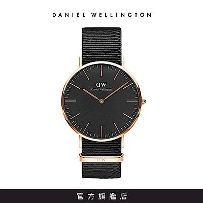 DW 手錶 官方旗艦店 40mm玫瑰金框 Classic Black 寂靜黑織紋手錶