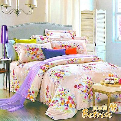 Betrise艾菲爾花園 加大-100%奧地利天絲四件式兩用被床包組