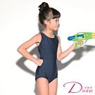 Dione 狄歐妮 泳裝 女童連身三角深藍(附帽)
