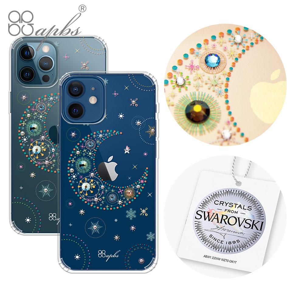 apbs iPhone 12全系列 施華彩鑽防震雙料手機殼-星月透明