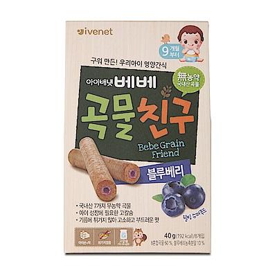 (即期品) 韓國 ivenet 艾唯倪 穀物棒棒(藍莓風味)40g