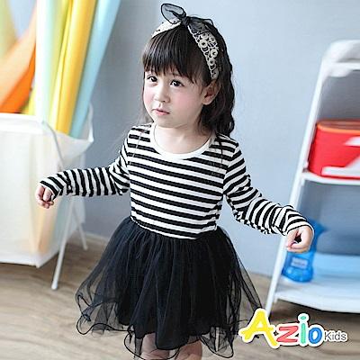 Azio Kids 洋裝  網紗條紋長袖洋裝(黑)