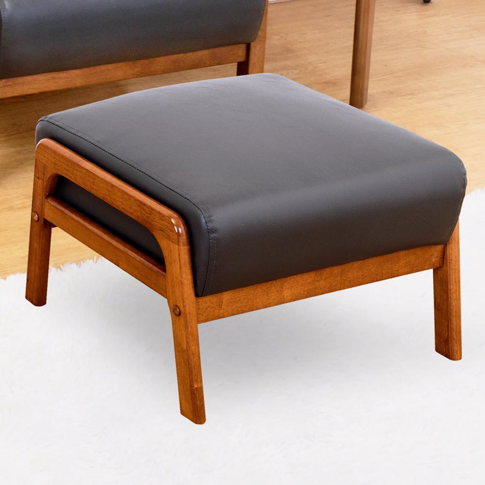 Boden-森克全實木皮沙發椅凳/腳凳(柚木色)(兩色可選)
