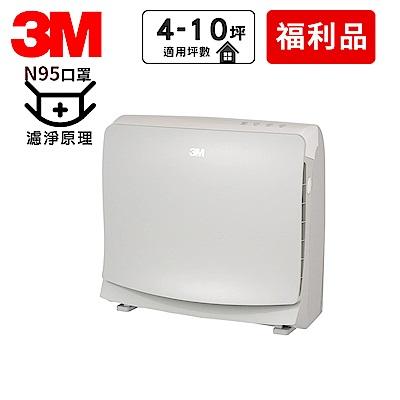 福利品 3M 4-10坪 超舒淨型空氣清淨機 FA-M13 N95口罩濾淨原理