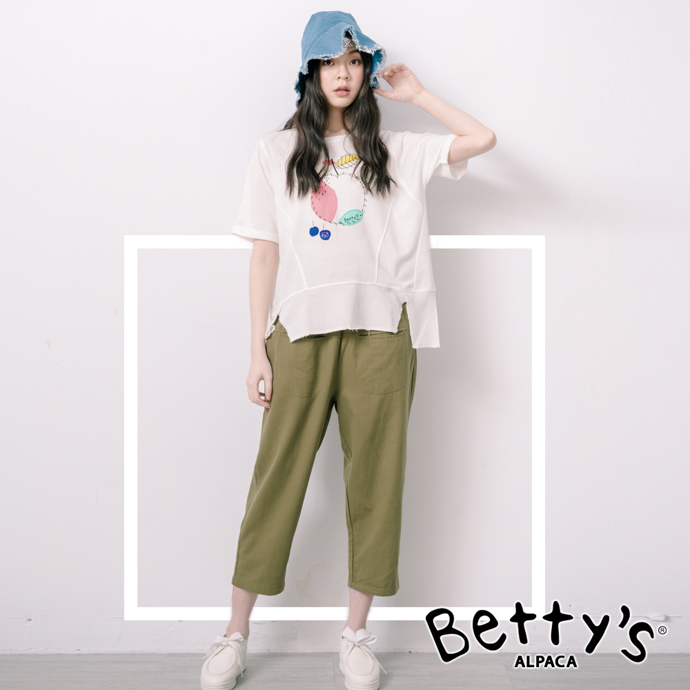 betty's網路款 腰間鬆緊口袋休閒寬褲(軍綠色) product image 1