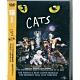 貓 音樂劇 安德魯洛伊韋伯 貓劇 Cats   DVD product thumbnail 1