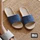 日本霜山 EVA日式禪風亞麻防滑室內拖鞋-多色男女款可選 product thumbnail 1