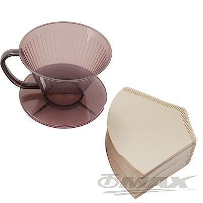omax日製耐熱咖啡濾杯1入+無漂白咖啡濾紙160入(2包裝)-快
