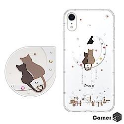 Corner4 iPhone XR 6.1吋奧地利彩鑽防摔手機殼-相愛貓咪