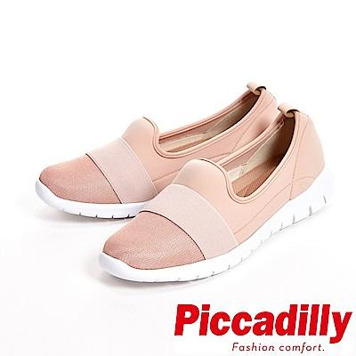 Piccadilly 輕量透氣彈力懶人休閒 女鞋-粉(另有黑)