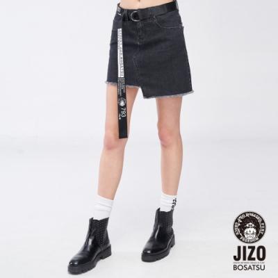 地藏小王  BLUE WAY  -  女地藏不對稱配皮帶短裙(碳黑)