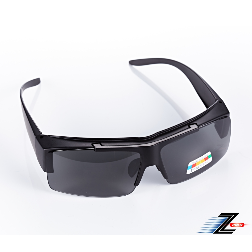 【Z-POLS】頂級可掀可包覆設計 搭載PC級Polarized偏光太陽眼鏡