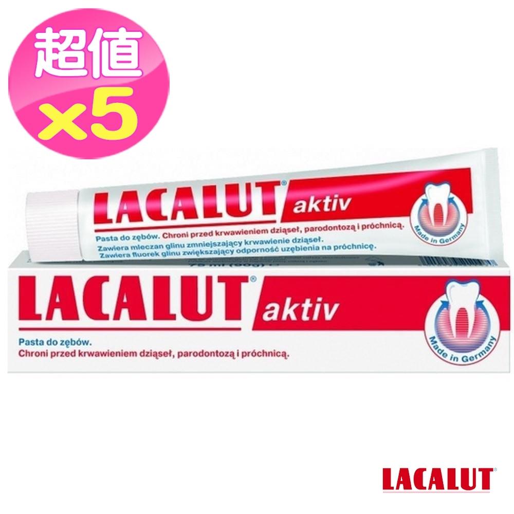 Lacalut德國AKTIV強化護齦牙膏100ml(買四送一)