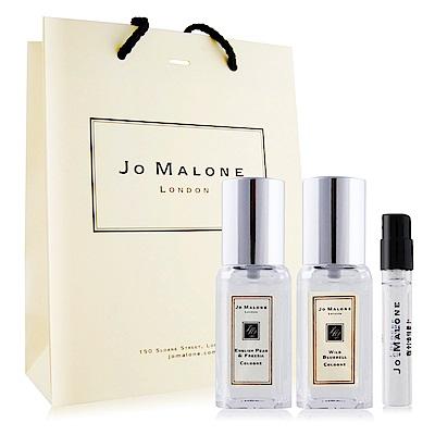 *Jo Malone 英國梨 藍風鈴9mlX2 針管1.5ml多款任選-贈品牌提袋