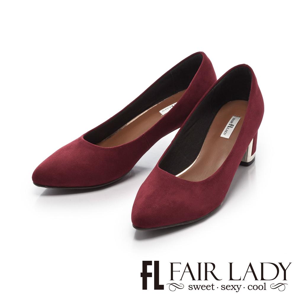 Fair Lady 優雅小姐Miss Elegant 麂皮素色尖頭金屬粗跟鞋 酒紅