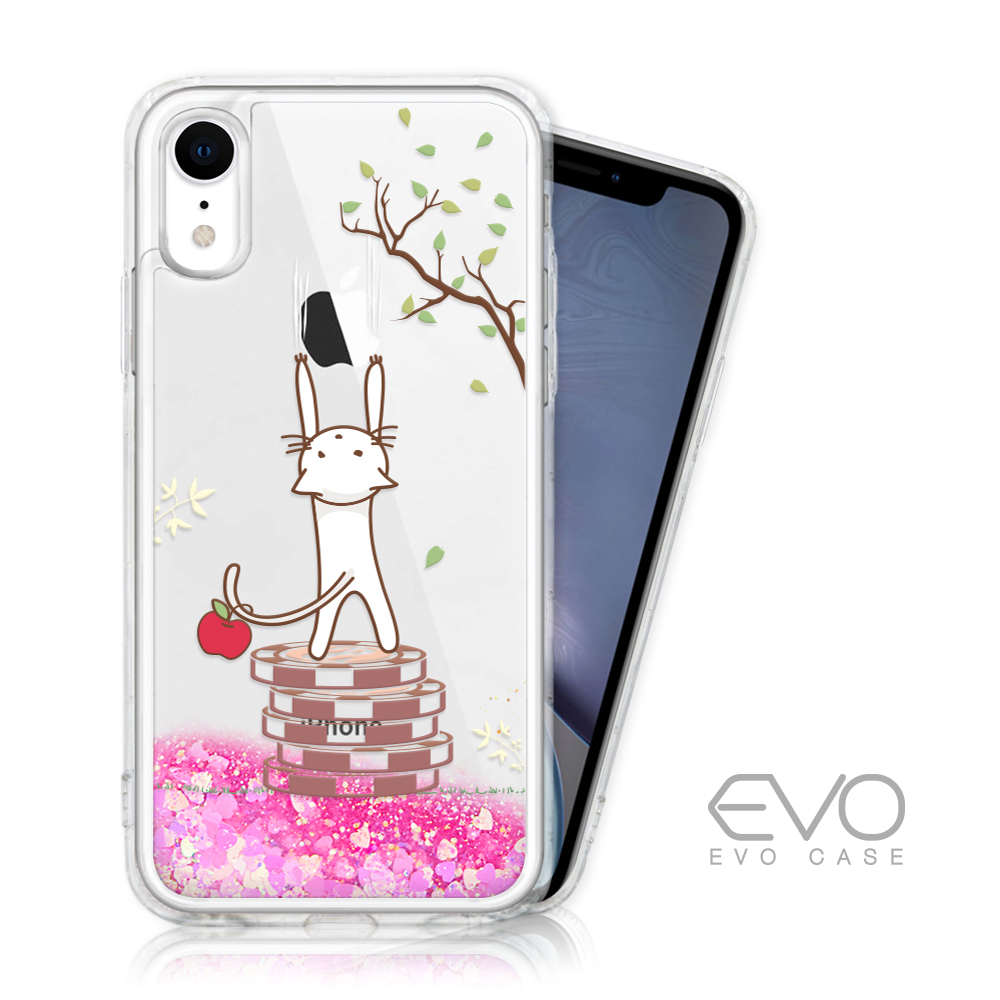 EVO CASE iPhone XR 閃粉亮片流沙手機殼 - 貪吃小貓