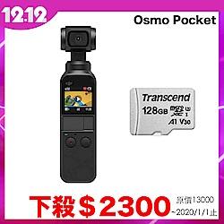 DJI OSMO Pocket相機