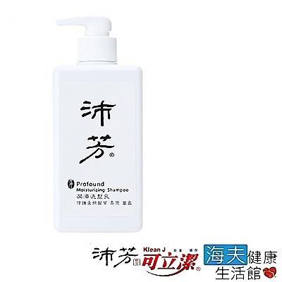 潤澤洗髮乳(每瓶450g,3瓶包裝)