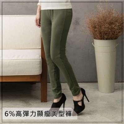貝柔 6%高彈力顯瘦美型褲-軍綠(M-XL)