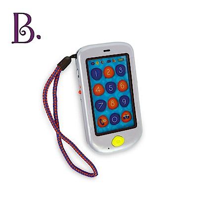 美國【B.Toys】嗨Phone(星輝銀)