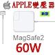 原廠規格 APPLE 16.5V 3.65A 60W 新款 變壓器 A1502 MD101F/A MD212LL/A MD595 MD213 MD101B/A MD102K/A MagSafe 2 product thumbnail 1