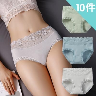 【時時樂獨家限定】輕盈裸感包臀精梳棉蕾絲內褲(超值10件組-隨機)