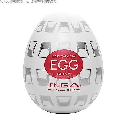 日本TENGA-EGG-014 BOXY自慰蛋(立體箱型)
