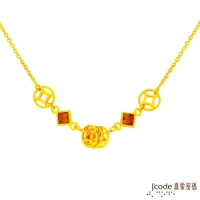 J code真愛密碼金飾 五錢(水晶)黃金項鍊