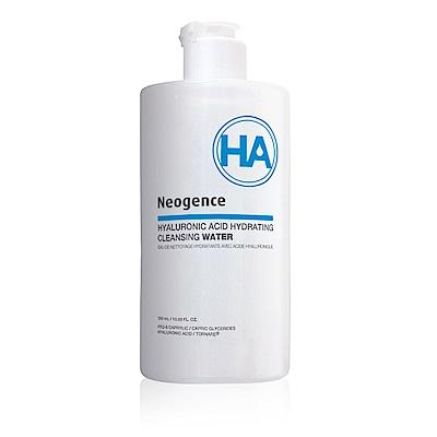 (盒損良品)霓淨思 玻尿酸保濕純淨卸妝水300ml