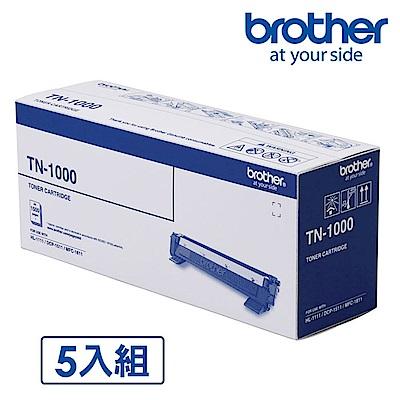 ★5入超值組★Brother TN-1000 原廠黑色碳粉匣