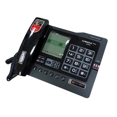 中諾 KV帝谷G-025來電顯示有線電話機/數位答錄/錄音機/密錄電話G025