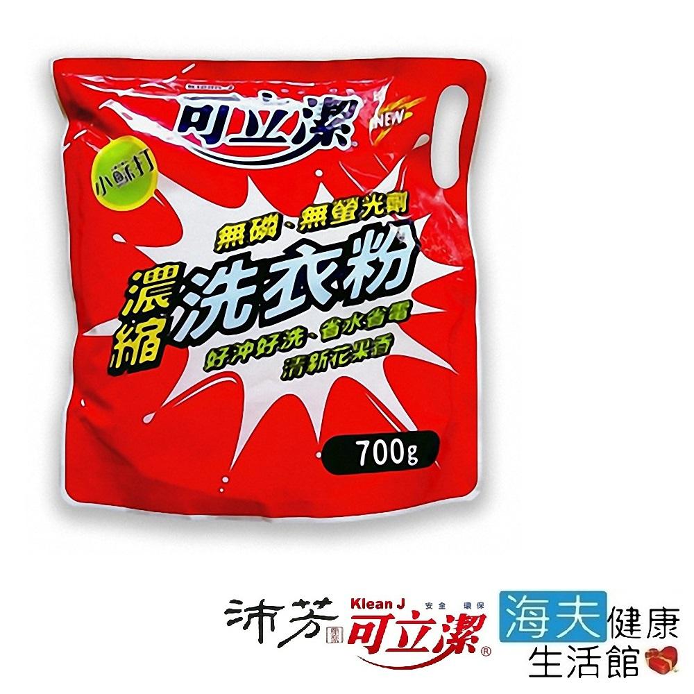 眾豪 可立潔 沛芳 高級 小蘇打濃縮洗衣粉X16(每包700g,16包包裝)