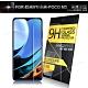 NISDA for 紅米 9T / POCO M3 鋼化 9H 0.33mm玻璃螢幕貼-非滿版 product thumbnail 1