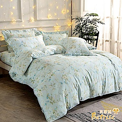 Betrise綠芙  雙人全鋪棉 環保印染