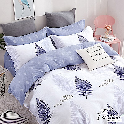 FOCA花羽夢裏-單人-韓風設計100%精梳純棉三件式薄被套床包組