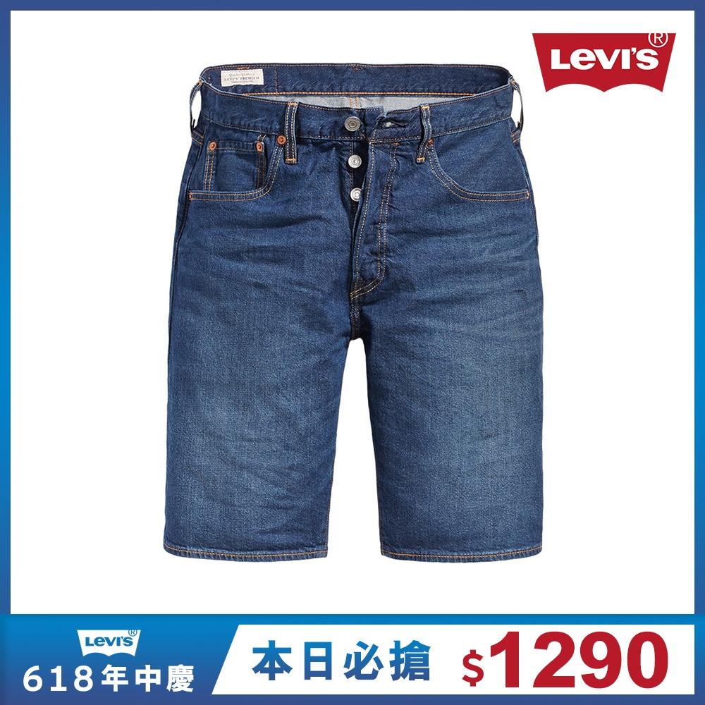 Levis 男款 501經典排釦牛仔短褲 深藍微刷白 彈性布料
