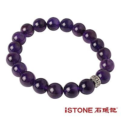 石頭記 轉運珠10mm手鍊-紫水晶手鍊