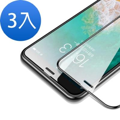 iPhone 11 9D 滿版透明 9H 鋼化玻璃膜 手機螢幕保護貼-超值3入組