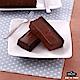 米迦 巧克力重乳酪(蛋奶素)630g±5%x2 product thumbnail 1
