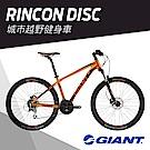 GIANT RINCON DISC 運動休閒登山越野車