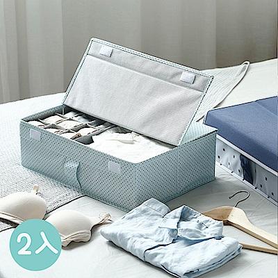 日系風格布藝襪子內衣收納箱(2入組)-3種款式任選