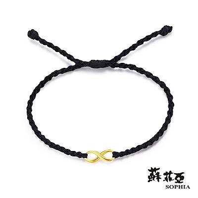 蘇菲亞SOPHIA - G LOVER系列希望無限手環(黑色)