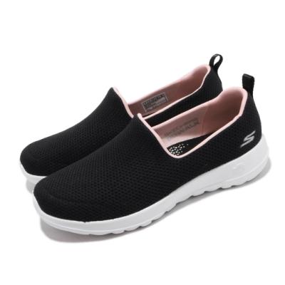 Skechers 休閒鞋 Go Walk Joy 套入式 女鞋 郊遊 健走 踏青 好穿脫 懶人鞋 透氣 黑 粉 124091BKPK